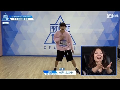 [Produce101 S2] EP3 Ong Seongwoo 나야나 (Pick Me) Revaluation cut