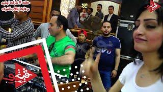 شوف الموسيقار محمد حاتم ده بياكل الاورج وبيكسرو وهو بيعمل المزمار يا خرابى برعايه ايهاب النبوى