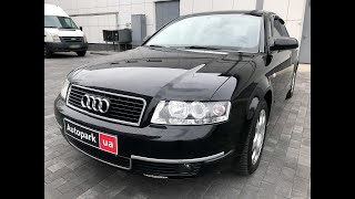 Автопарк Audi A4 2004 года (№ для заказа 20220)