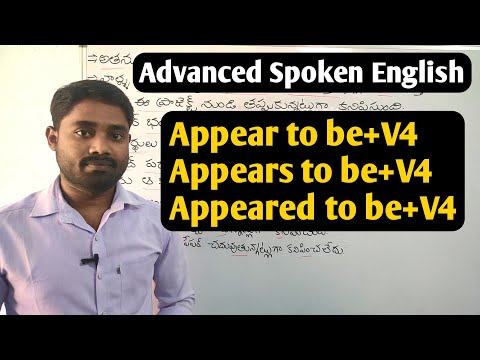 Advanced Spoken English in Telugu | Appear to be, Appears to be and Appeared to be+V4