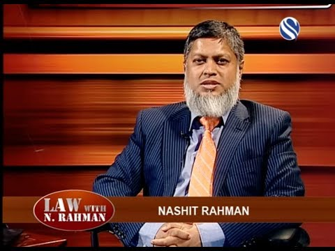 17 March 2018, Law with N Rahman, Part 3