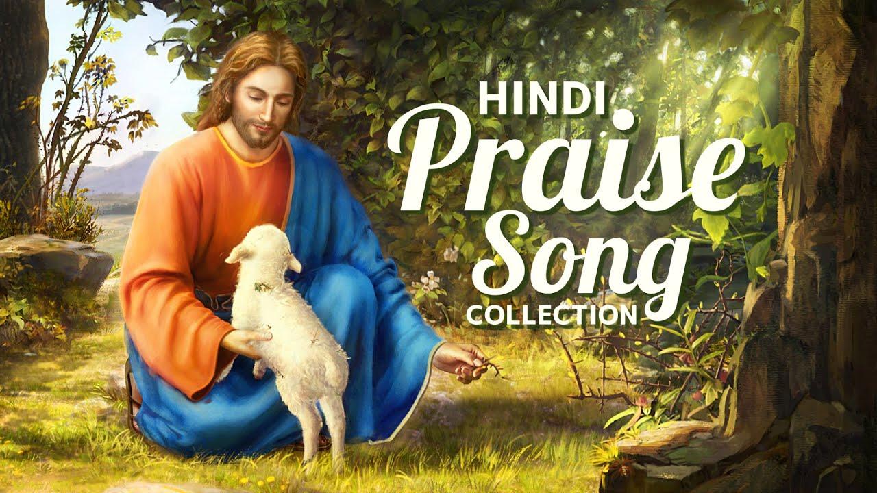 2020 Hindi Christian Song Collection - Gospel Songs