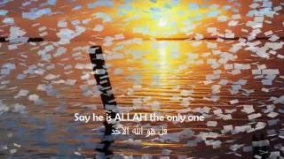 Say He Is ALLAH The Only One