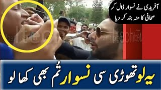 Reaction of Shahid Afridi on His Naswar Viral Video on 08-09-2018 || Listen What He Said