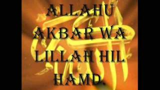 Takbir (Days Of Eid)- Dawud Wharnsby (Lyrics)