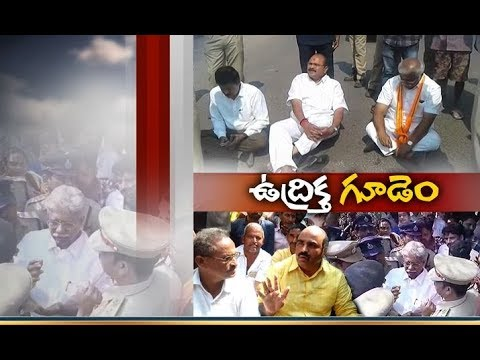 High Tension In Tadepalligudem | Over Discussion Between TDP And BJP