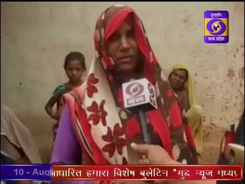 Ujala Yojana - Ground Report from Chhatarpur in Madhya Pradesh