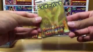 (後半)ドラゴンボールヒーローズ 破格のUR確定オリパ開封!