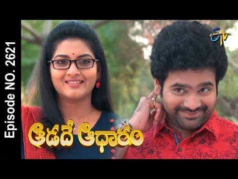 Aadade Aadharam | 9th December 2017  | Full Episode No 2621| ETV Telugu