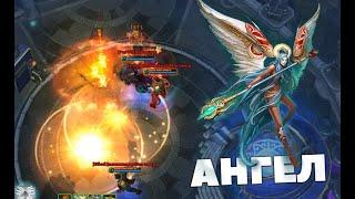Prime World ► Ангел бомбардировка