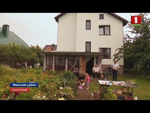 В Беларуси создают систему учета многодетных семей. Панорама