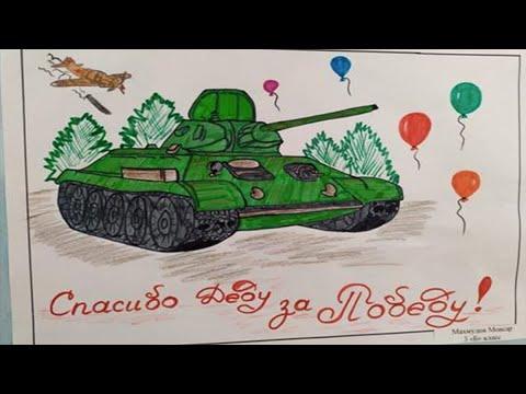 В Душанбе прошел конкурс детских рисунков о войне
