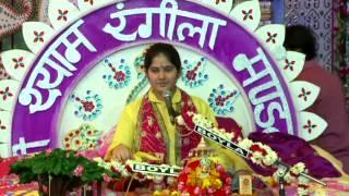 Nani Bai ro Mayro by Jaya Kishori ji full HD Day1 Part1 || Narsi Ka bhat || Bhajan Simran