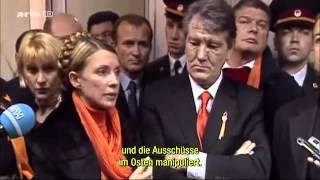 Ю.Тимошенко закликає на майдан ( 2004 р.)(, 2012-07-20T10:20:04.000Z)