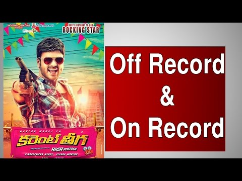 Current Theega Movie Review | On and Off Record  Public Response : TV5 News