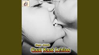 Provided to YouTube by Believe SAS Dhukaniya Bhouji Neek Chalata · Amresh Gaal Kaat Lehlas ℗ Aadishakti Films Pvt Ltd Released on: 2019-10-14 Author: ...