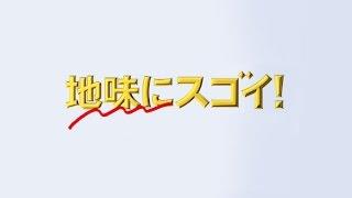 """修心流居合術兵法 皆様へお願い 平成の侍""""町井勲""""の名は一人歩きしてい..."""