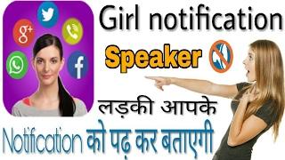 whatsapp,call,message,facebook notification reader & speaker amazing app!