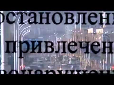 ЗАО Русский Стандарт