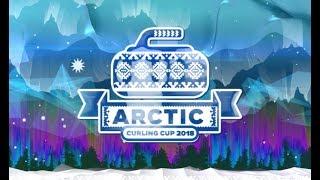 Arctic Curling Cup 2018 Швеция - Россия 1