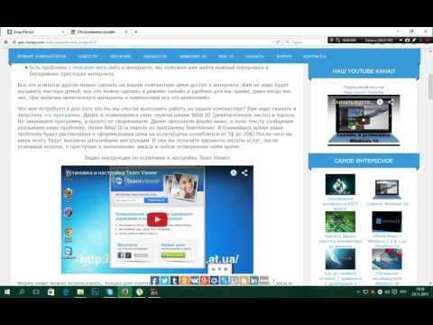 Нужные программы для Windows XP 7, 8, 8.1 и 10