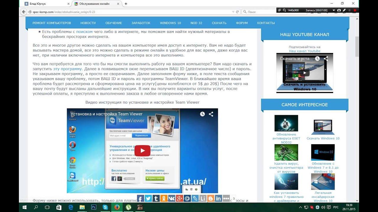 программы анимации для windows 7