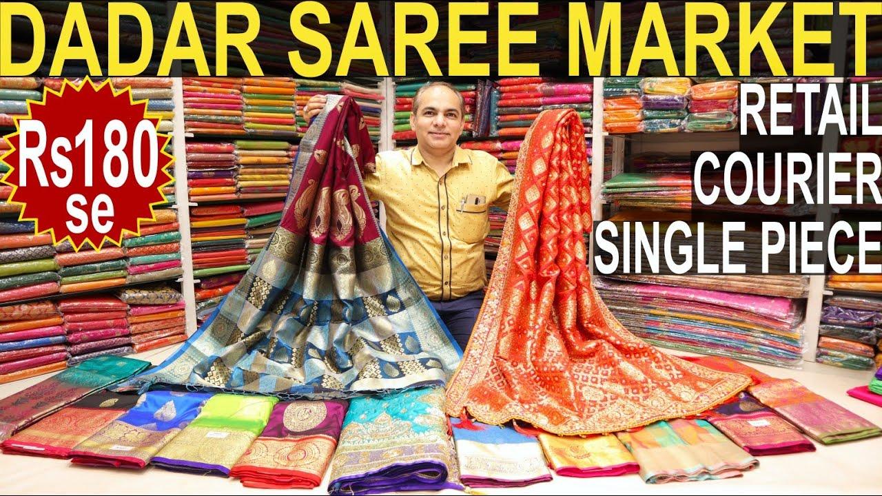 Dadar Hindmata Market   Latest Saree Collection   Budget Saree, Basta Saree   Dadar Saree Market