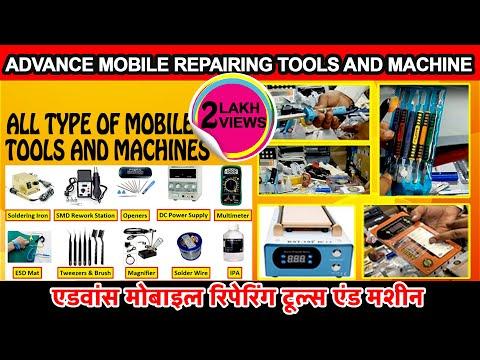 Mobile Phone Repair Professional Tools BEST SERVICES