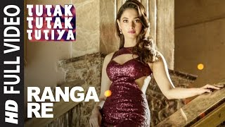RANGA RE Full Video Song | Tutak Tutak Tutiya | Shreya Ghoshal | Prabhudeva ,Sonu Sood & Tamannaah