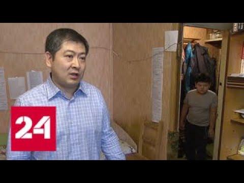 Купить квартиру и оказаться на улице: суд признал, что продавец был пьян - Россия 24