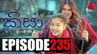 Kisa (කිසා)   Episode 235   20th July 2021   Sirasa TV Thumbnail