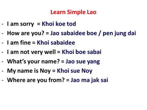 Learn Basic Lao