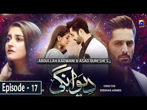 Deewangi - Episode 17 || English Subtitles || 8th April 2020 - HAR PAL GEO