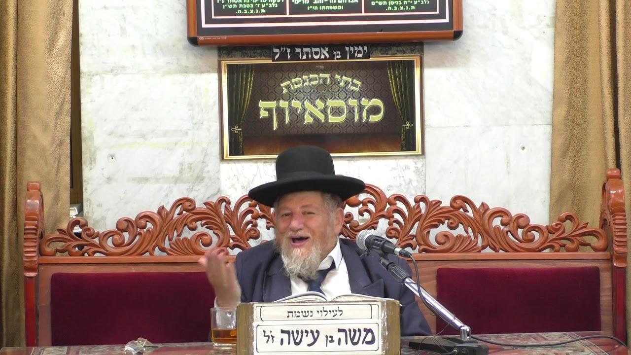 הרב מאיר מזוז יוחנן כהן גדול חנוכה+הרב יוסף אלנקרי ניסיון העושר!!!