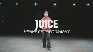Doja Cat, Tyga - Juicy  || HEYME GIRLS CLASS || @대전 GB ACADEMY댄스 오디션 학원