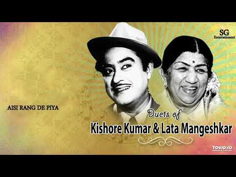 AISI RANG DE PIYA - KISHORE-LATA - OLD MELODIES HINDI - DUET