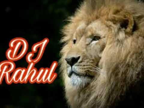 Mamta bhare din DJ remix Rahul