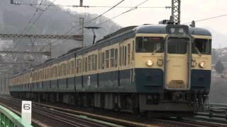 武蔵野鉄道デハ320形電車 - Japa...