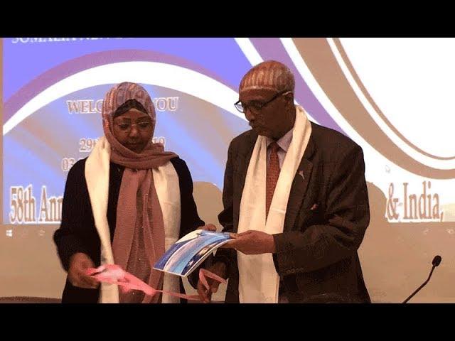 59वां स्वतंत्रता दिवस के मौके पर सोमाली दूतावास ने मैगजीन रिलीज की