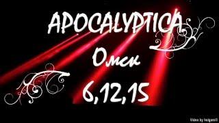 Apocalyptica. Омск. 6,12,15