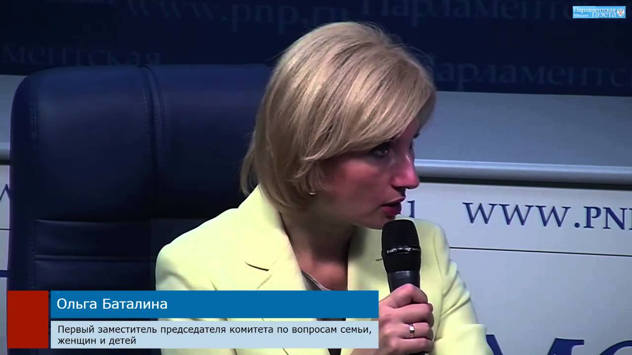 Баталина ответила на заявления что иностранцы охотнее