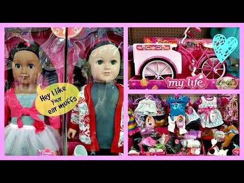 toy-hunting-my-life-dolls-clothes-&-accessories-at-walmart-2016