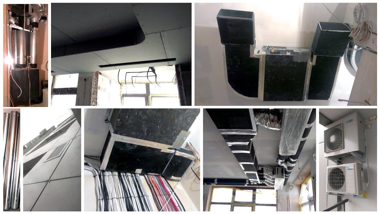 основным недостатком плюсы приточной вентеляции с системой увлажнения в квартире созданию
