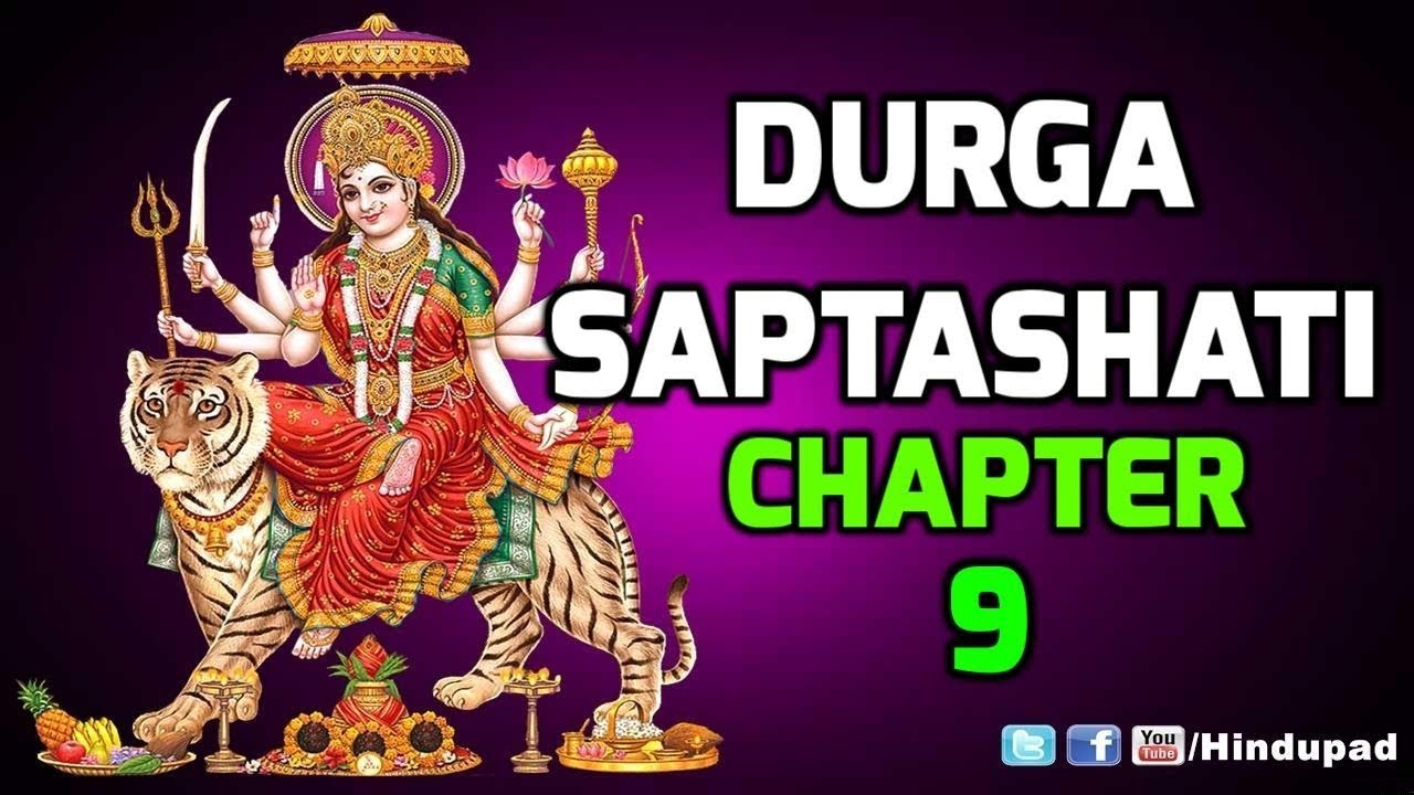 Nishumbha Vadha   Durga Saptashati 9th Chapter   Chandi Path   Devi  Mahatmyam by Hindu Pad