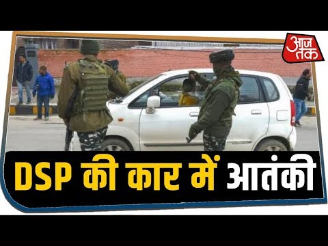 Jammu-Kashmir में DSP