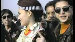 Hmong New Years California 90-91 Part 1.