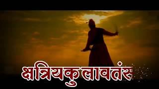 Video Chatrapti Sambaji Maharaj Ghoshna... download MP3, 3GP, MP4, WEBM, AVI, FLV September 2018