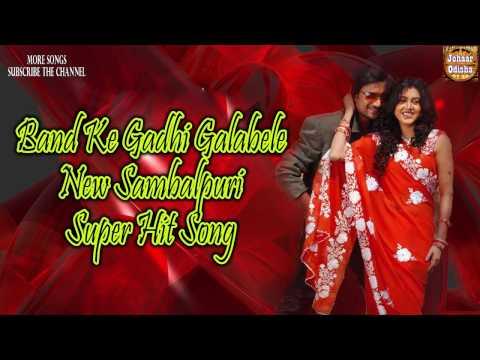 band-ke-gadhi-*-most-popular-odia,-sambalpuri-(oriya),-super-hit-song,-new-full-hd-video-song