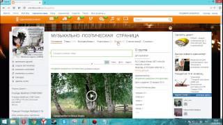 Как загрузить видео в Одноклассники.(, 2014-03-23T13:37:21.000Z)