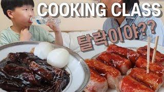 라이스페이퍼 떡볶이! 소떡소떡! / 캠핑요리 / 요리활…